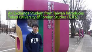 [TUFS]An Exchange Student from Taiwan introduces TUFS thumbnail