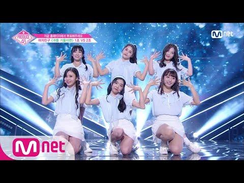 [ENG Sub] PRODUCE48 [단독/3회] '귀요미 어벤져스' 자이언트 베이비ㅣ여자친구 ♬귀를 기울이면_2조 @그룹 배틀 180629 EP.3