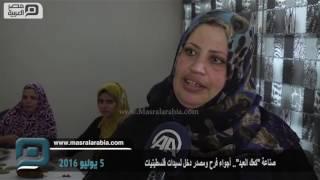 مصر العربية |  صناعة