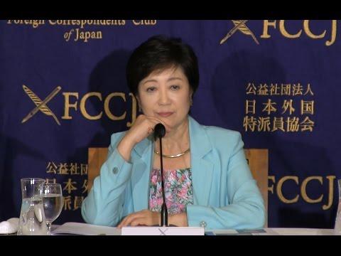 "Yuriko Koike: ""Running in the Tokyo Gubernatorial Election"""