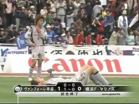 第88回 天皇杯 決勝 延長後半、播戸の決勝ゴール | Doovi