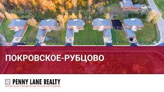 видео Коттеджные поселки на Новорижском шоссе