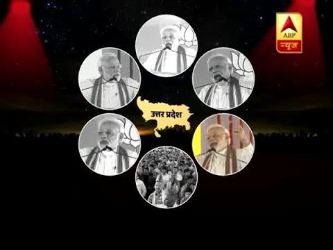 यूपी: शाहजहांपुर में विपक्ष पर मोद