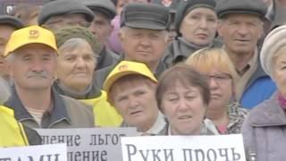 Сотни астраханцев собрались под стенами Кремля с требованиями сохранить положенные по закону льготы
