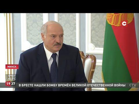 Новое заявление Лукашенко: Порвать отношения с Россией? Ни за какие деньги!