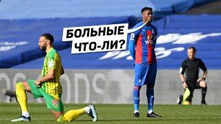 ЗАЧЕМ ФУТБОЛИСТЫ СТАНОВЯТСЯ НА КОЛЕНО Футбольный топ 120 ЯРДОВ