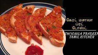 tiffin recipes indian vegetarian