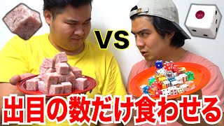 [Gluttony] Eating Cubes of Steak Isn't Easy If It's the Number that Your Opponent Rolls with Dice