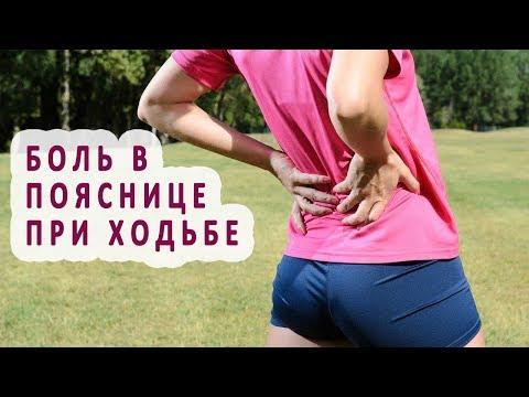 Болит спина после долгой ходьбы