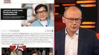 Джеки Чан подхватил коронавирус Великий перепост