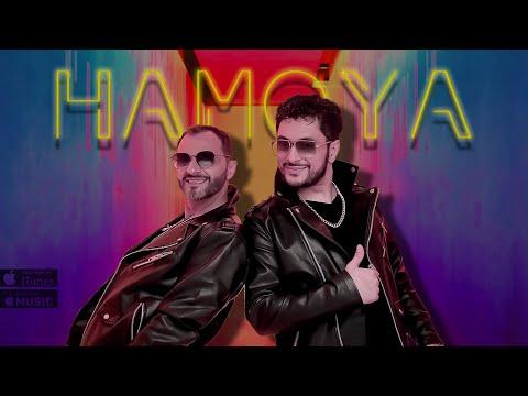 Gor Hakobyan  feat TYOM - Hamoya (2021)