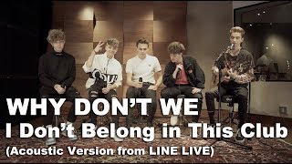 Download lagu Why Don't We - I Don't Belong in This Club (Acoustic Version from LINE LIVE)