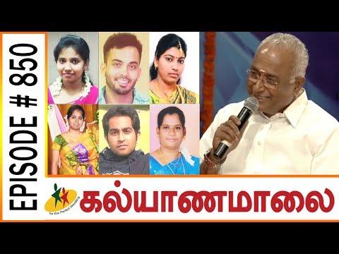 Kalyanamalai - Switzerland Full Episode 850 | Raja Pattimanram | Sun TV Show