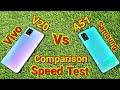 - Vivo V20 Vs Samsung A51 | Comparison And Speed Test In Hindi📱