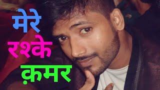 Mere Rashke Qamar Fusion virsion By Manish Tiwari ft.  Nusrat fateh Ali Khan   Badshaho