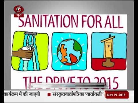 World Toilet Day being observed today