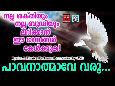 pavanathmave varu christian devotional songs malayalam 2019 holy spirit songs adoration holy mass visudha kurbana novena bible convention christian catholic songs live rosary kontha friday saturday testimonials miracles jesus   adoration holy mass visudha kurbana novena bible convention christian catholic songs live rosary kontha friday saturday testimonials miracles jesus