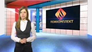 видео Ширина ступеней лестницы: стандарты СНиП и ГОСТ