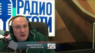 Евгений Киселев: В отношении России пошел процесс жестких политических санкций