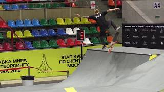 1/2 finals - world cup skateboarding Moscow 2018