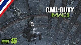 BRF - Call of Duty : Modern Warfare 3 [Part 15]