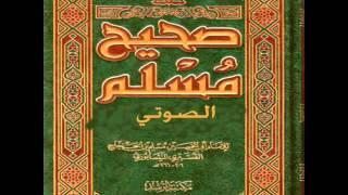 كتاب الفتن وأشراط الساعة :: صحيح مسلم - صوتي 52