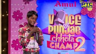 Amritsar Auditions I Amazing Brothers I Voice Of Punjab Chhota Champ 2 I 2015