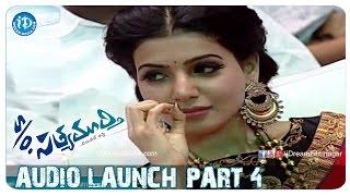 S/o Satyamurthy Movie Audio Launch Part - 4 | Allu Arjun | Samantha | Trivikram | Devi Sri Prasad
