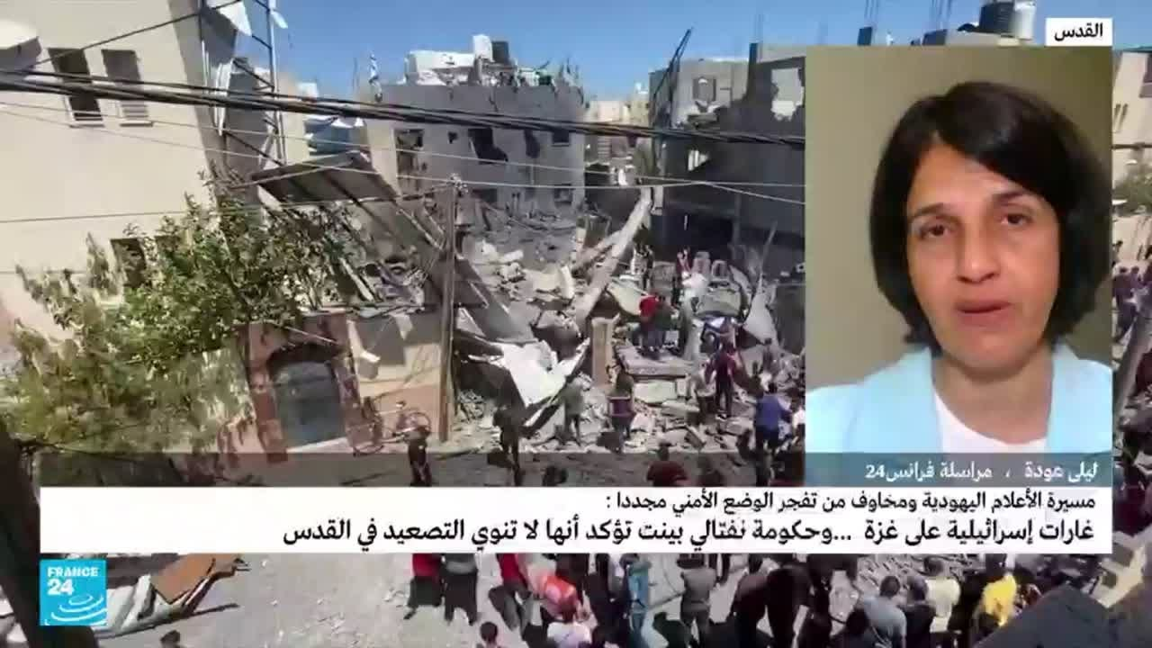 إسرائيل تنفذ ضربات جوية على مواقع في غزة ردا على إطلاق بالونات حارقة باتجاه مستوطنات  - نشر قبل 48 دقيقة
