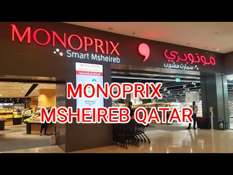, Msheireb Galleria – The Instagrammable Mall of Qatar