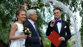 Свадебная церемония Киев. Ведущий Тарас Буздыган