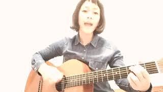 RAINBOW エレファントカシマシ 弾き語りカバー / nana
