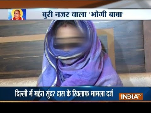 Jodhpur Mahant Sunder Das accused of sexually exploiting his disciple