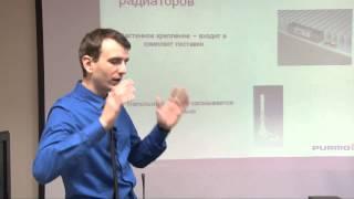 Вторая часть семинара «Пурмо» от компании «Элита»(, 2014-06-26T13:25:33.000Z)