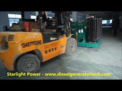 200KW 250KVA Yuchai Diesel Electric Generator with Shanghai KEPU AC Generator