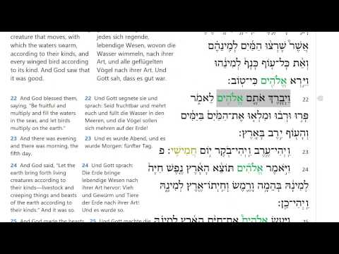 Genesis 1 - Hebrew audio בראשׁית