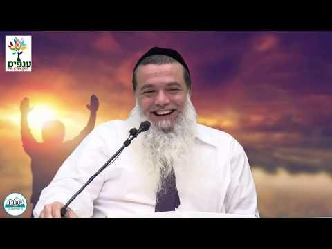 מי פטור מלהתפלל? - הרב יגאל כהן HD - שידור חי