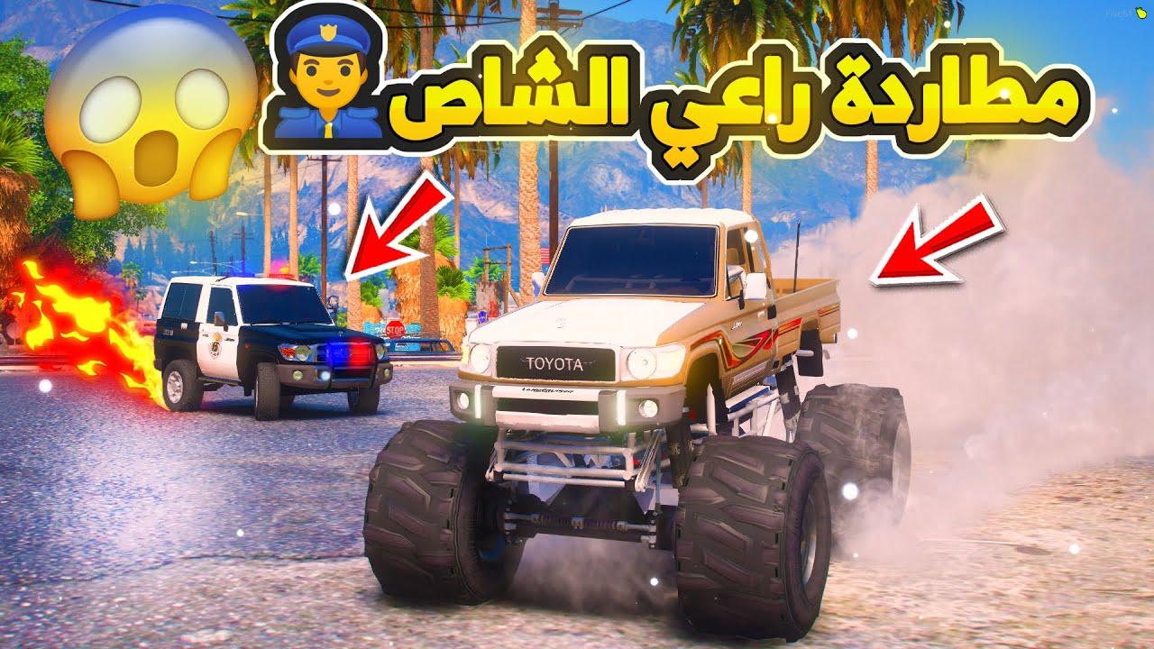 طفل الشرطي الصغير - يطارد راعي الشاص ويهرب منه !!