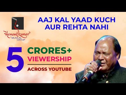 Aaj Kal Yaad Kuch Aur Rehta Nahi  by Mohd Aziz Live Music Show -  Hemantkumar Musical Group