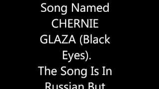 Caucasus Song: Chornie Glaza (Black Eyes)