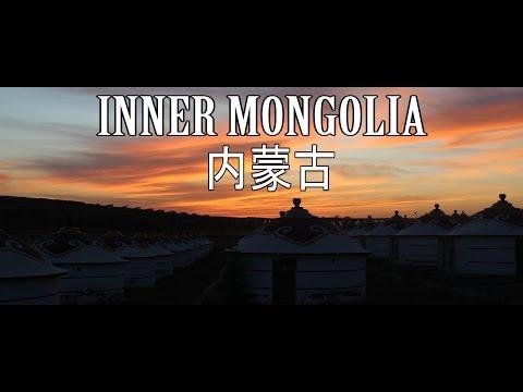 INNER MONGOLIA TRIP