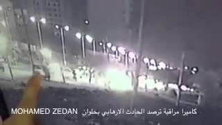 كاميرا نادي القوات المسلحة تكشف أولى لقطات الهجوم الإرهابي على سيارة الشرطة بحلوان