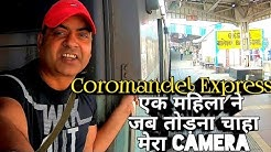 12842 COROMANDEL EXPRESS || full journey compilation Chennai central to Howrah junction | MAS TO HWH