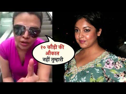 Rakhi Sawant का Tanushri Dutta को करारा जवाब बोला १० कौड़ी की औकात नहीं तुम्हारी