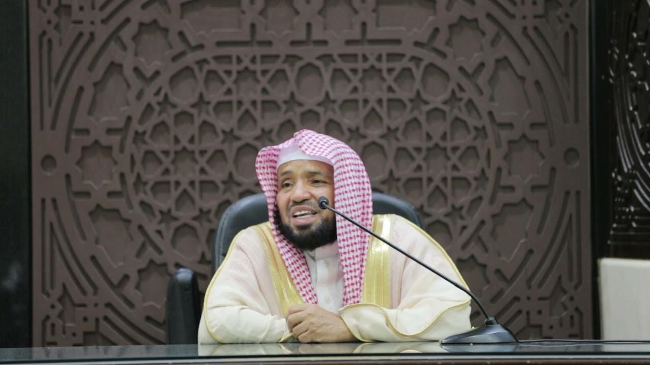 سنن العيد و أيام التشريق - د.فهد الزعير