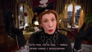 Web Therapy сериал S04E10 Lies and Alibis Веб-терапия Русские субтитры