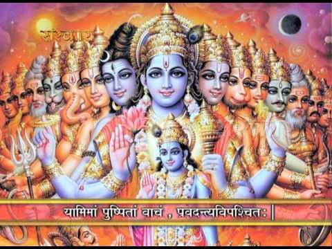 Shrimad Bhagavad Gita - Adhyay 2 thumbnail