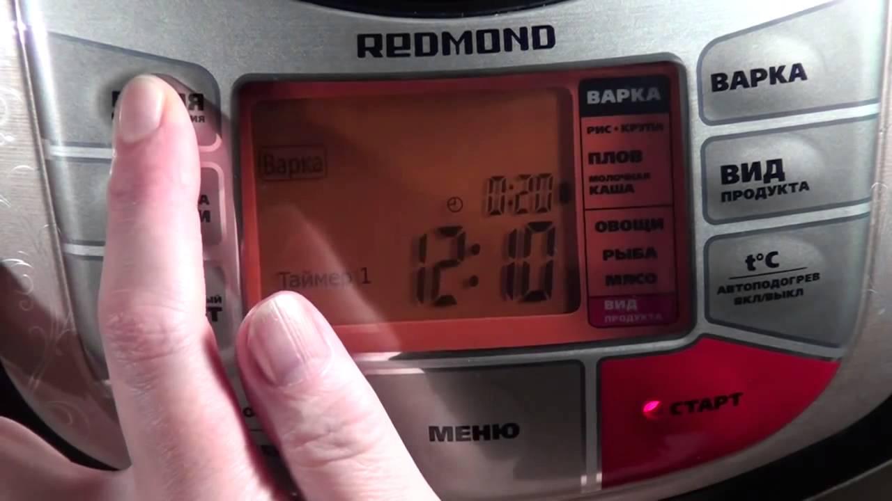 Мультиварка redmond rmc-m90 – купить на ➦ rozetka. Ua. ☎: (044) 537-02 -22, 0 (800) 303-344. Оперативная доставка ✈ гарантия качества ☑ лучшая.