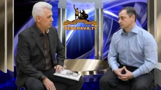 ДЕРЖАВА-ТВ.РФ, DERZHAVA.TV