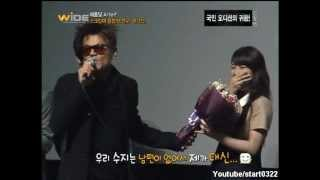 [Cut] 120319 miss A Suzy - JYP Give Her Bouquet - 2012 Movie '건축학개론' VIP Premiere
